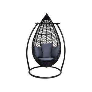 Mulia+Cocoon+Swing+Chair-Grey+Cushion-Front.png?w=300&fm=jpg&q=80?fm=jpg&q=85&w=300