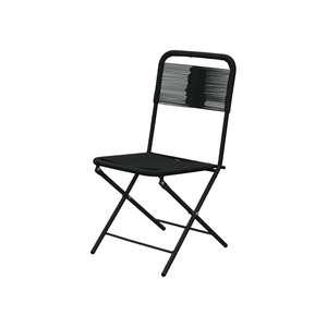 Acapulco--Acapulco-Folding-Chair--Black-2.png?w=300&fm=jpg&q=80?fm=jpg&q=85&w=300