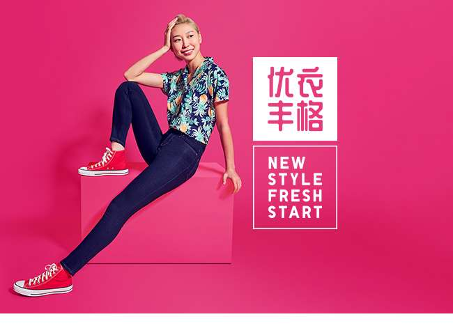 New Style Fresh Start | UNIQLO Chinese New Year Styling Guide