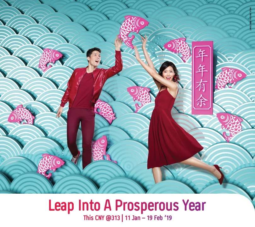 Leap Into A Prosperous Year | This CNY @313