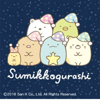 Sumikkogurashi UT Collection