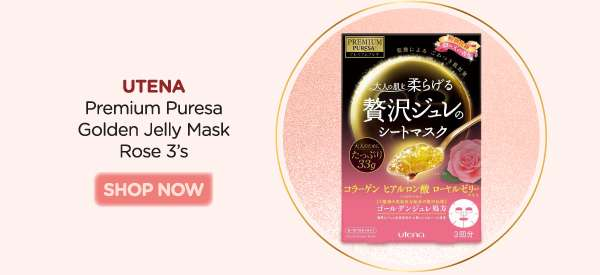 UTENA Jelly Mask Rose