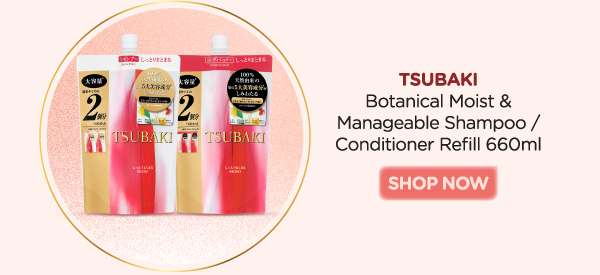 TSUBAKI Botanical Moist SP/CD Refill