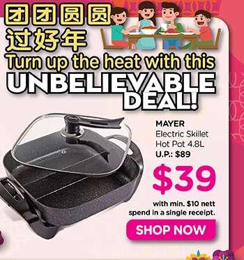 Mayer Hot Pot