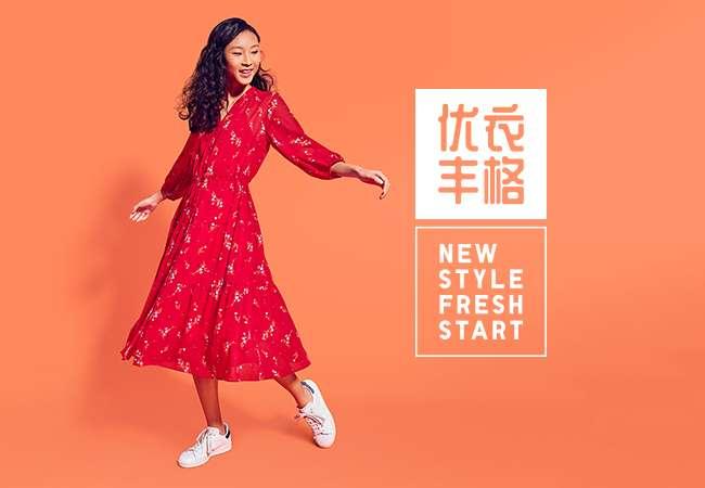 New Style Fresh Start
