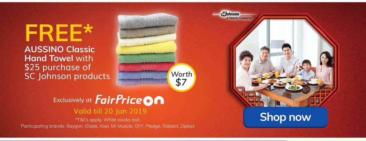 Free Aussino Classic Hand Towel