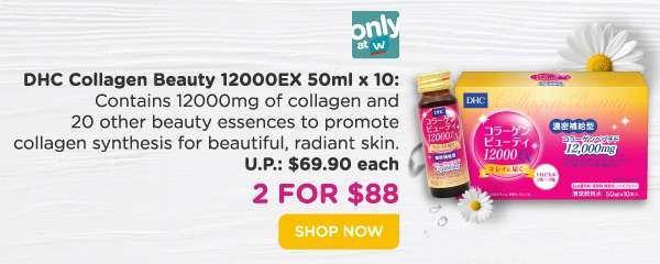 DHC Collagen Beauty 12000EX