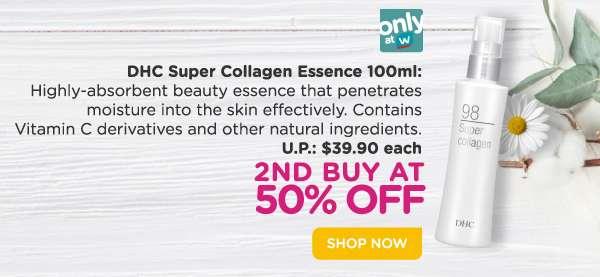 DHC Collagen Essence