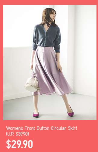 Women's Front Button Circular Skirt at $29.90