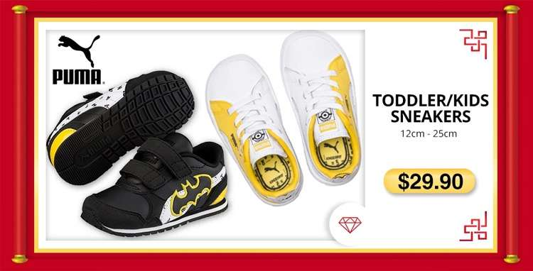 06c066bd3 Qoo10  Baby   Kids CNY Super Sale! Goldwood x Disney Kids T-Shirts ...
