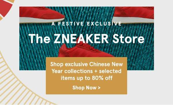 Snag your favourite shoe style from our Festive Exclusive ZNEAKER Store