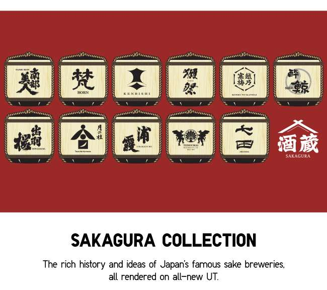 Shop Sakagura Collection