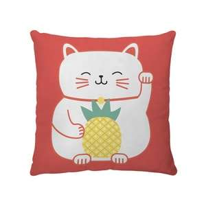 Home-Basics-by-HipVan--Pineapple-Cat-Cushion-14.png?fm=jpg&q=85&w=300