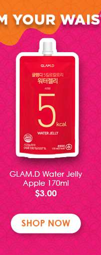 Glam. D Water Jelly Apple 170ml