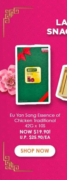 Eu Yan Sang Essence of Chicken Traditional 42G x 10S
