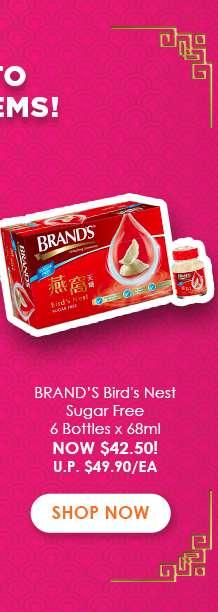 Brand's Bird's Nest Sugar Free 6 Bottles x 68ml