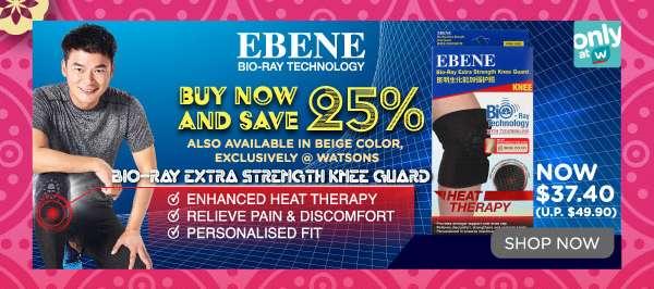 Ebene Knee Guard