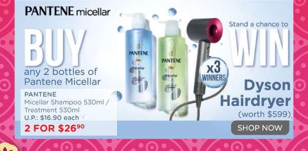 Pantene Micellar Shampoo Treatment