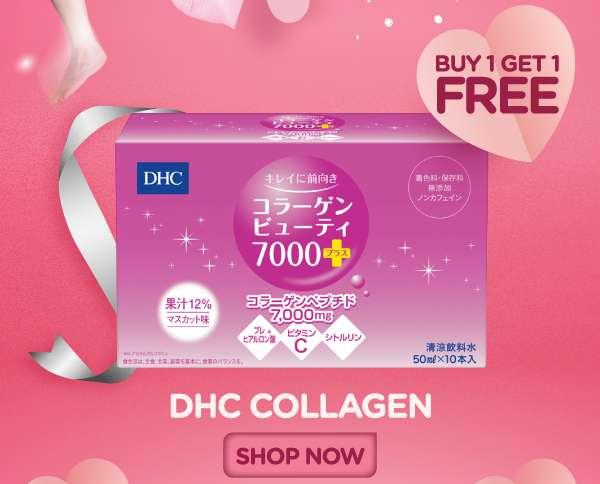 DHC Collagen 7000+
