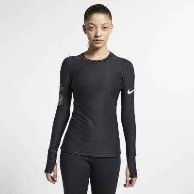 Nike x MMW