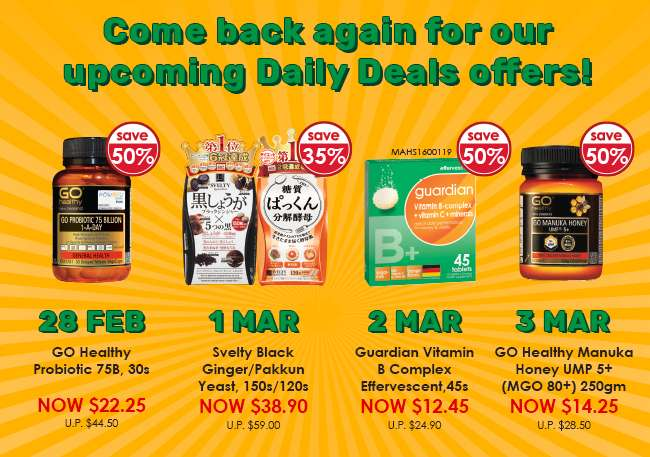 Come back again for our upcoming Daily Deals offers!
