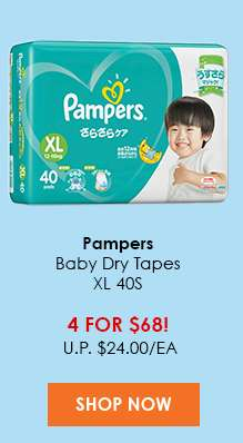 Pampers Baby Dry Tapes XL 40S (Baby Land Deal)