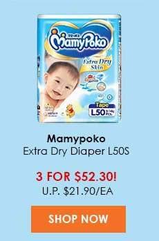 Mamy Poko Extra Dry Diaper L50S (Baby Land Deal)