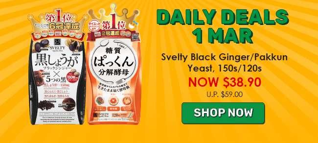 Daily Deals 1 Mar