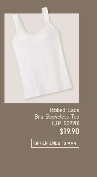Shop Francesca's look: Women's Ribbed Button Bra Sleeveless Top, now on limited offer at $19.90