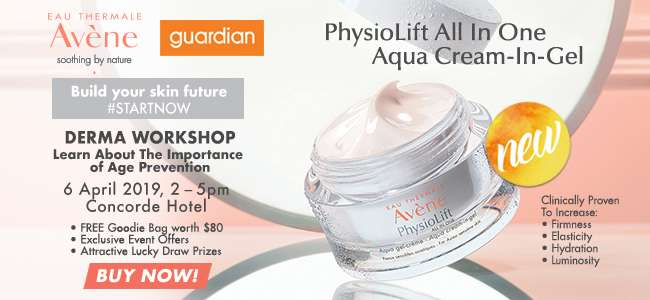 Avene PhysioLift All in One Aqua Cream-In-Gel