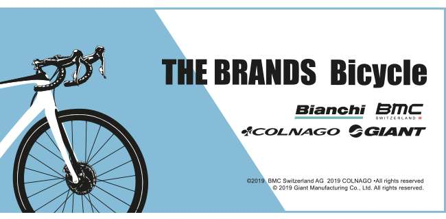 The Brands Bicycle UT Collection