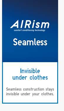 AIRism Seamless | Invisible under clothes