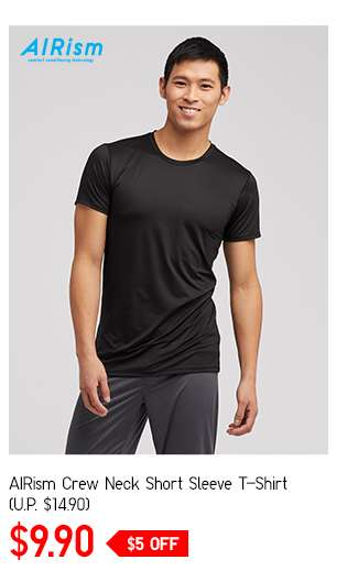 Men's AIRism Crew Neck Short Sleeve T-Shirt at $9.90