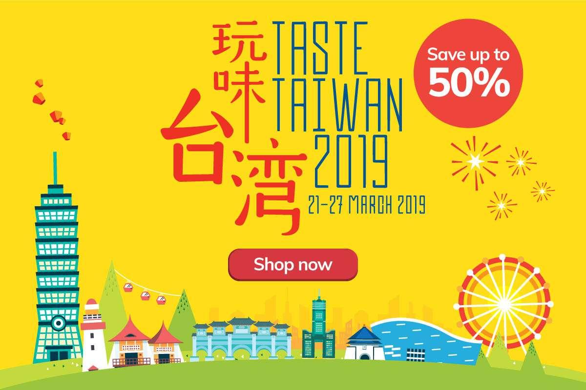 Taste Taiwan 2019