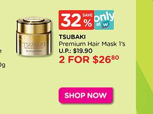 Tsubaki Premium Hair Mask