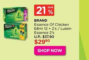 Brands Chicken Essence