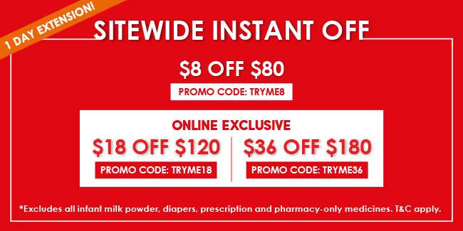 1 Day Extension for up to $36 off promo codes!