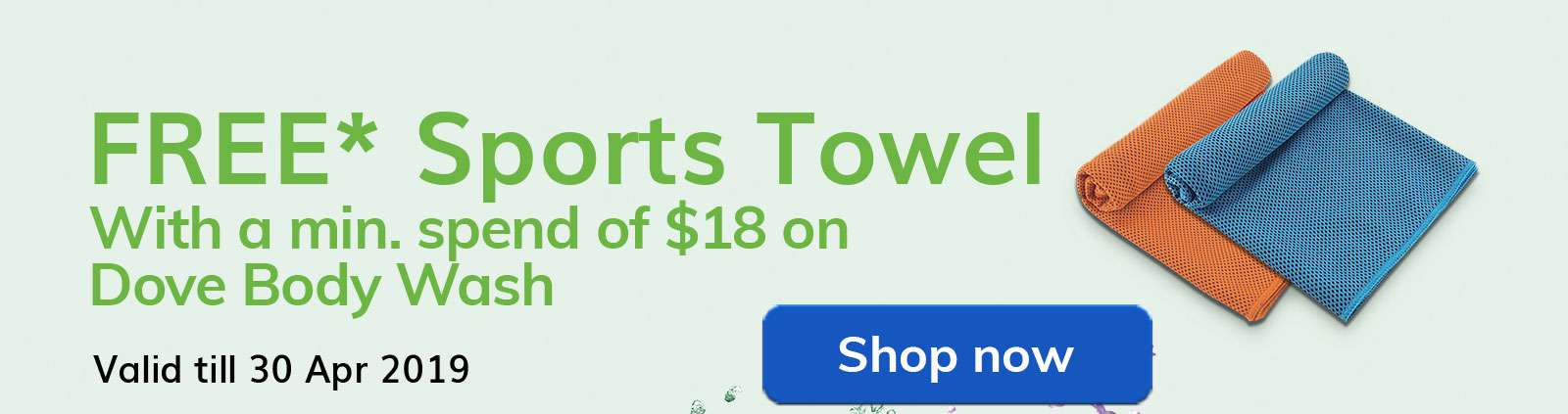 Shop now and get free sports towel