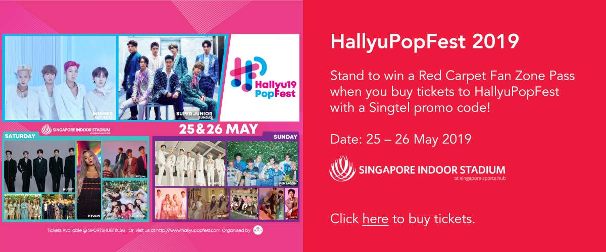 HallyuPopFest 2019: Win a Red Carpet Fan Zone Pass with Singtel promo code