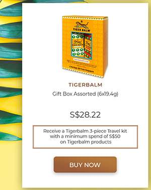TIGERBALM Gift Box Assorted
