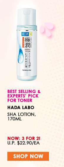Super HA Hada Labo Lotion, 170ml