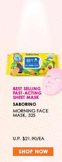 Saborino Morning Face Mask 32pcs