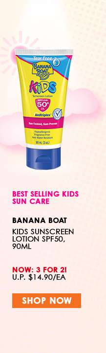 Kids Sunscreen Lotion SPF50 90ml