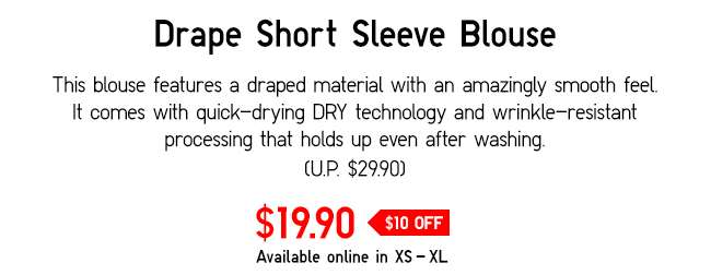 Drape Short Sleeve Blouse | Draped material with amazingly smooth feel.