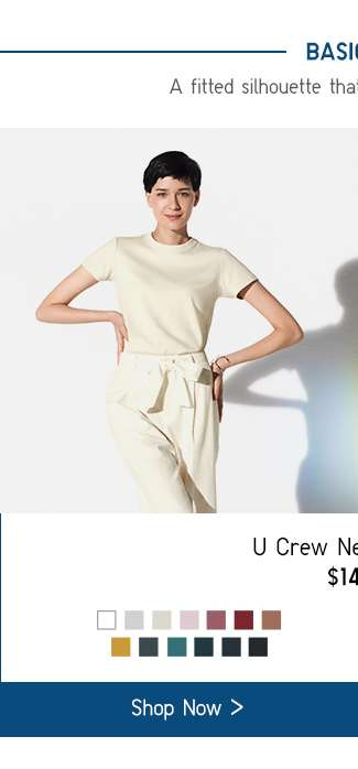 Basic Fit | Women's U Crew Neck T-shirt at $14.90