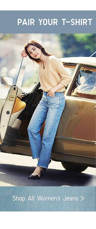 Pair your T-shirt with UNIQLO Jeans | Shop Women's Jeans