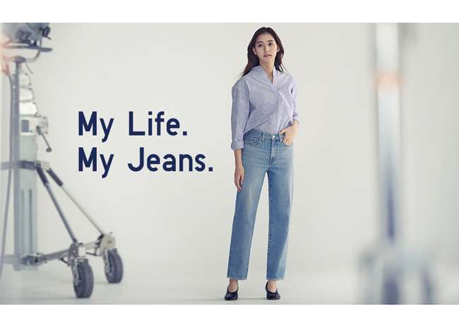 My Life. My Jeans.