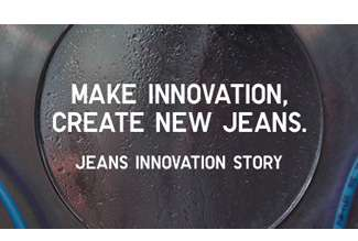 More About Innovation Jeans