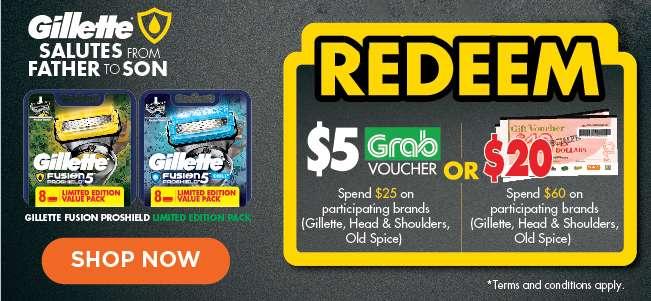 Gillette Promotion