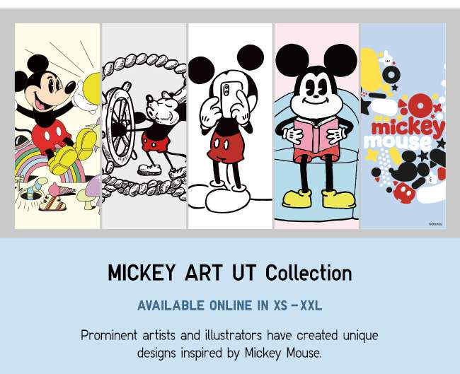 Mickey Art UT Collection